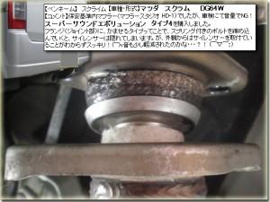 img58366966