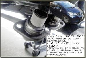 img59805974